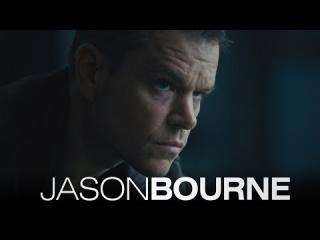 Film, ki bi si ga lahko ogledali -JASON BOURNE - First Look (HD)