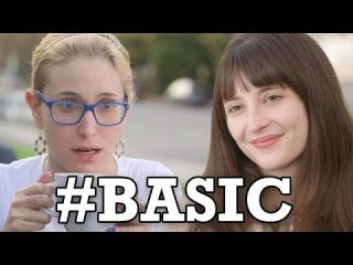 I''m Basic and So Can YOU!