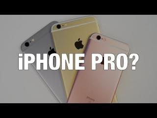 iPhone Pro: Coming Soon?