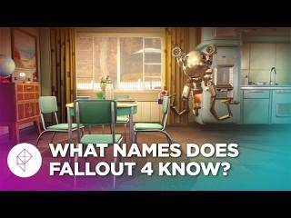 Does Fallout 4''s Codsworth Know How to Say Your Name?