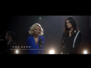 #OutOfOz: ''For Good'' Performed by Kristin Chenoweth and Idina Menzel | WICKED the Musical