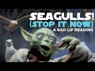 ''SEAGULLS! (Stop It Now)'' -- A Bad Lip Reading of The Empire Strikes Back