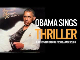 Barack Obama Singing Thriller by Michael Jackson