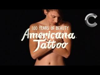 Americana Tattoo (Casey) | 100 Years of Beauty | Ep 14
