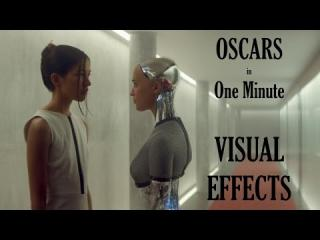 Oscars in One Minute: Visual Effects