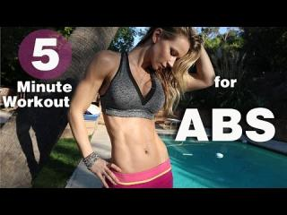 5 Minute Workout #62 - SUPER ABS