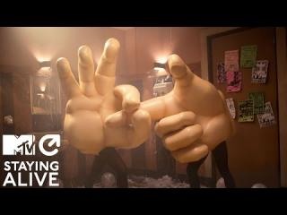 UNCENSORED Make Your Foreplay A Threesome | MTV Staying Alive