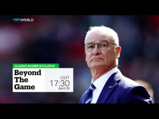 Beyond the Game to host Leicester City Manager Claudio Ranieri