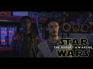 Star Wars: The Force Awakens Trailer - Budget Videos