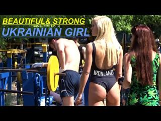 Awesome Ukrainian Girls - Strength & Flexibility! -  Female Motivation